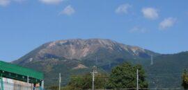 秋の伊吹山